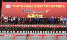 泽安达展览郑州展览会
