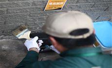 安利康家庭灭鼠全年质保