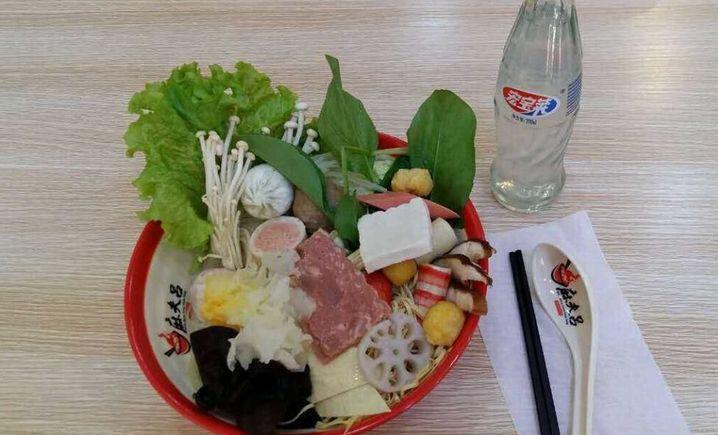 麻夫吕骨汤麻辣烫(明珠广场店)