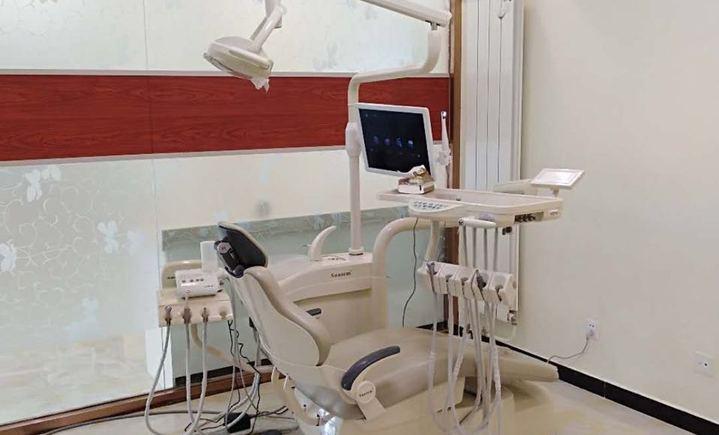 牙齿矫正检查方案288元