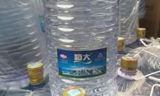 一回甘山泉恒大冰泉桶装水