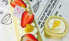 榛芯DIY烘焙日式蛋糕卷