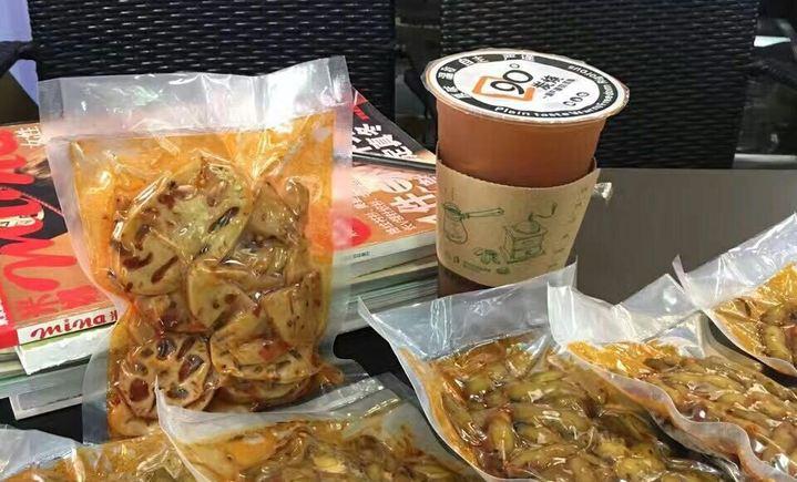90度炭烧咖啡小站(百花时代广场店)