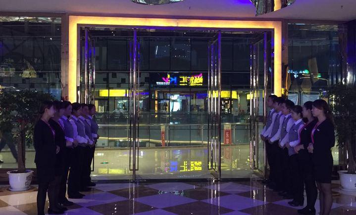 尚乐汇KTV(新洲摩尔城店)