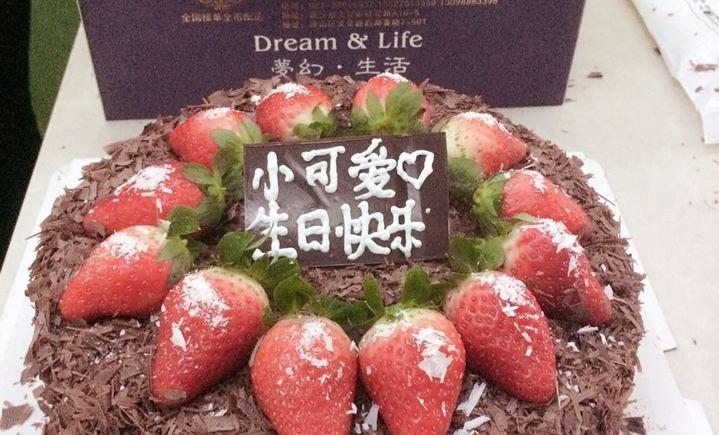 武汉天使星蛋糕屋