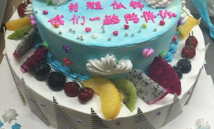 潘多La蛋糕