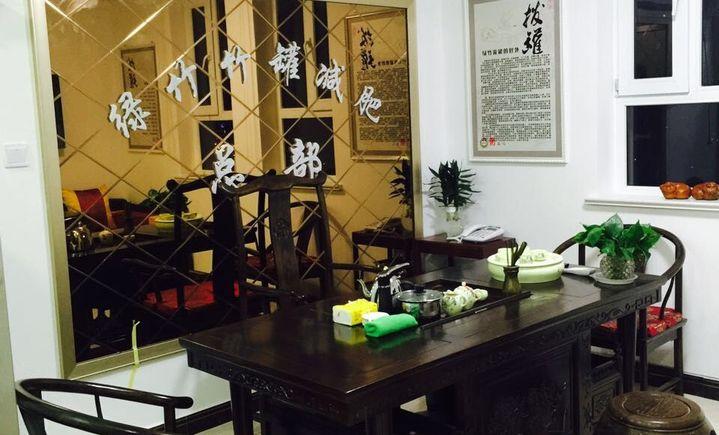 绿竹竹罐减肥(张桓路店)