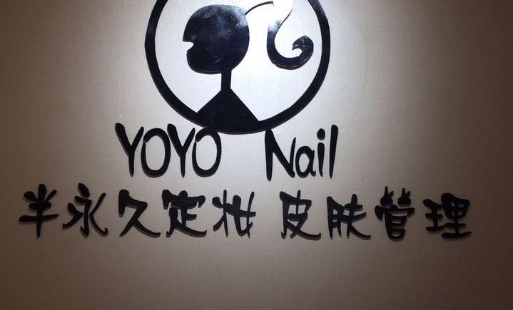 YOYO 日式美甲美睫沙龙