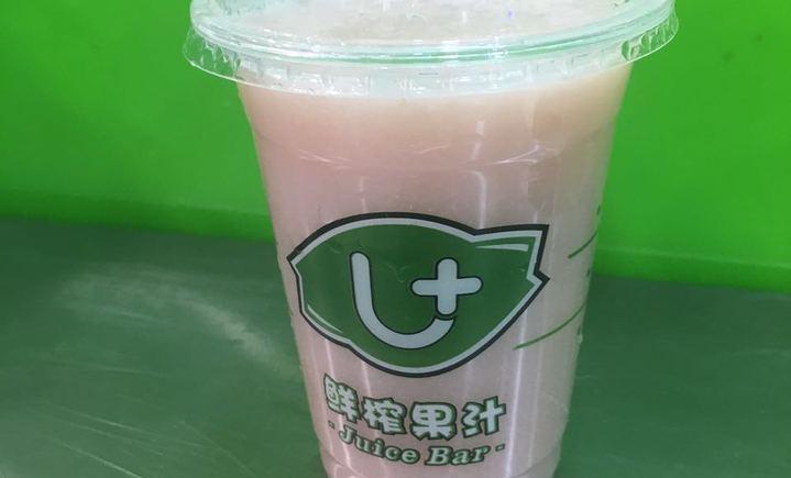 U+鲜榨果汁
