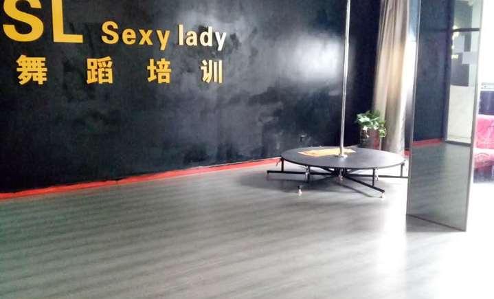 SL舞蹈培训