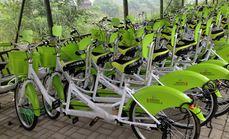 其乐达自行车
