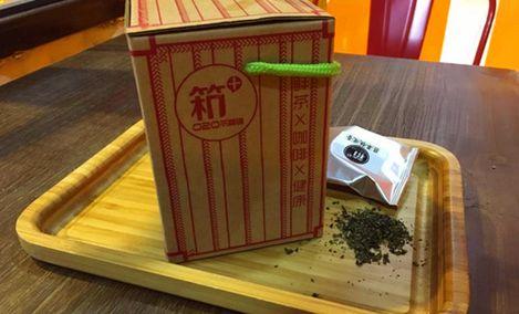 箱+鲜萃茶咖铺 - 大图