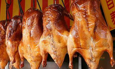 北京脆皮烤鸭