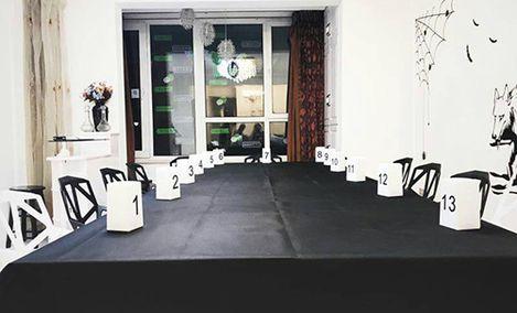 乌托邦桌游