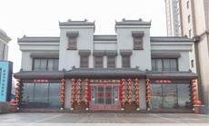 浑河北岸小酒馆