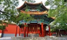 海洋国旅北京嘉享旅行