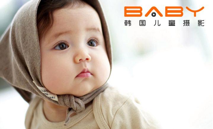 baby韩国儿童摄影