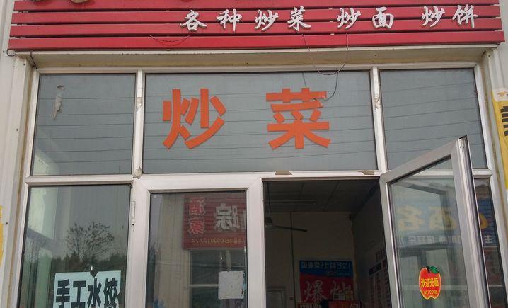 北京汉拿山汤泉国际酒店(亚运村店)