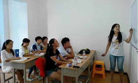 家林教育培训学校
