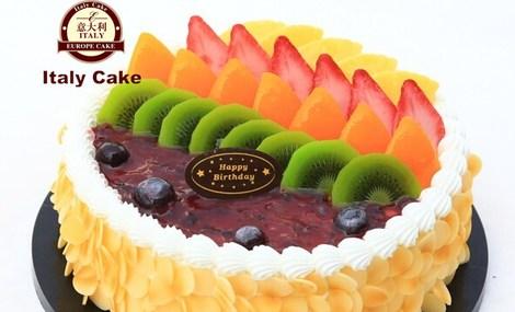 意大利风味蛋糕店 - 大图