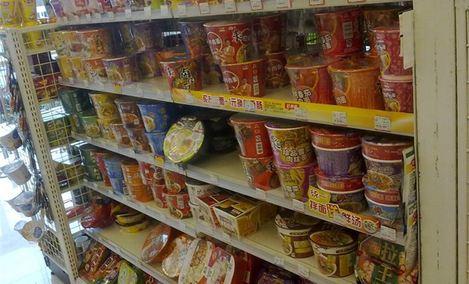 鑫兰超市智慧便利店