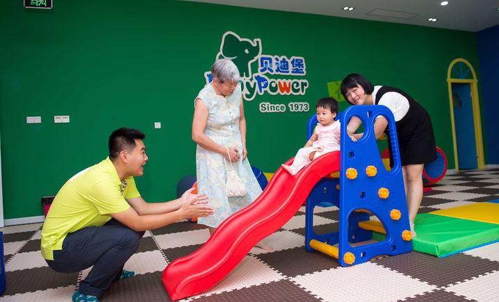 贝迪堡国际儿童早期发展中心(泰禾店)