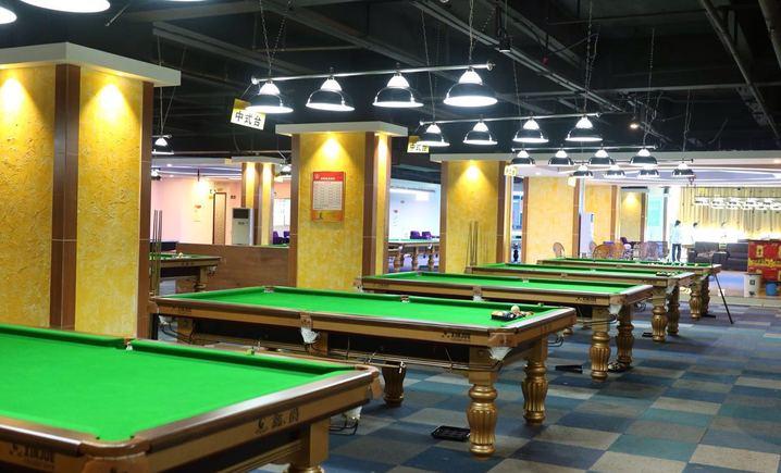 威廉堡桌球城