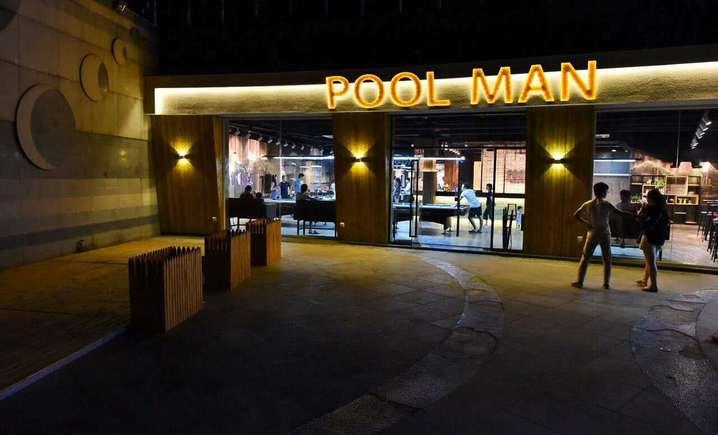 Pool Man台球桌游俱乐部