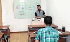 北京成人职业教育培训中心