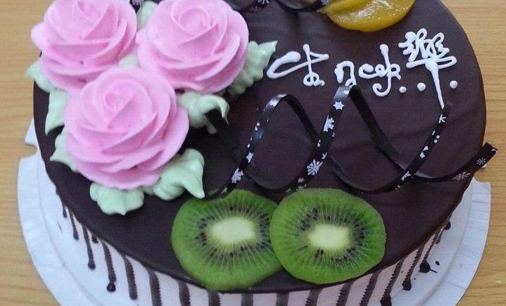 龙轩蛋糕坊