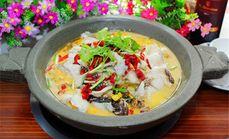 石锅酸菜鱼4人套餐
