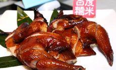 金渝烤鸭1只