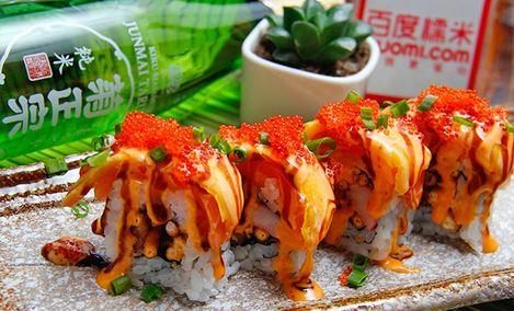 上善本味寿司(南街店)