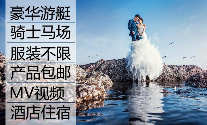 爱之约连锁婚纱摄影