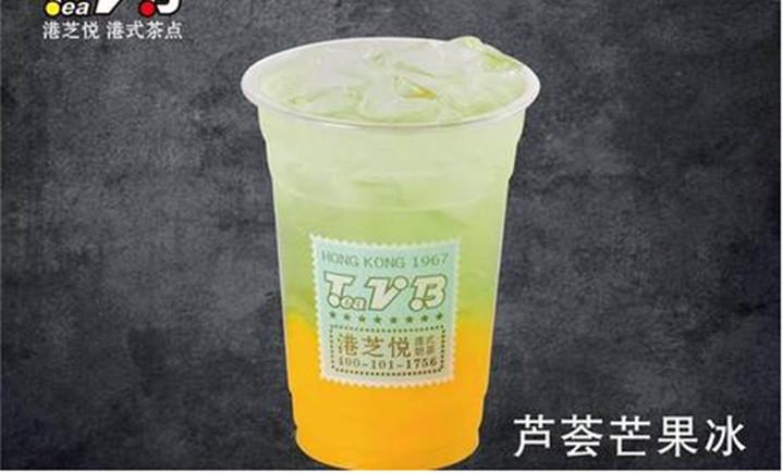 港芝悦港式奶茶(正荣时代店)