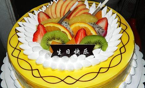 美味轩蛋糕房