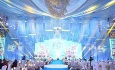 幸福婚礼策划
