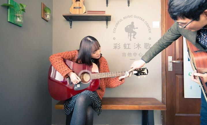 彩虹沐歌吉他中心