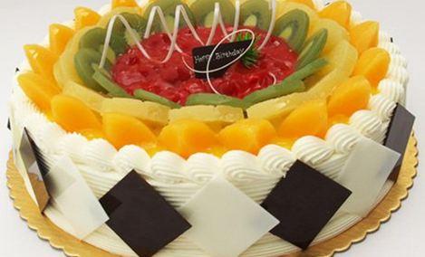 杜氏蛋糕(海尾店)