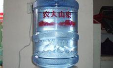 重庆水之诚桶装水经营部