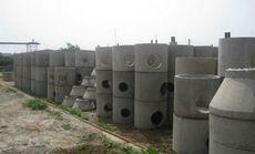 鼎盛水泥制品厂