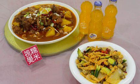 东兴府川菜馆(榆林市一中店)