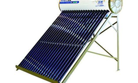 海珍太阳能经营部
