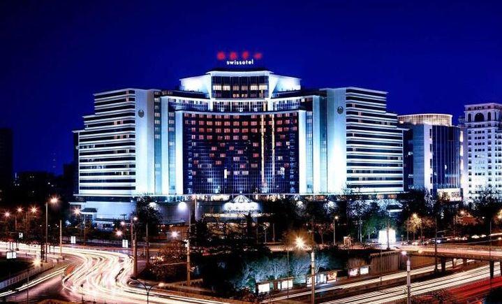 北京港澳中心瑞士酒店咖啡厅