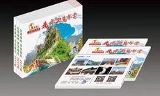 2017年北京游览年票