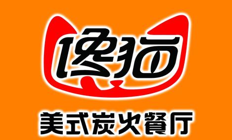 馋猫美式炭火餐厅(世茂店)