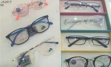 圣博视眼镜