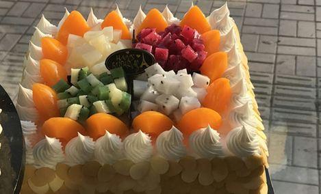 小王子蛋糕店(鱼新二路店)