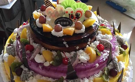 达米亚蛋糕店