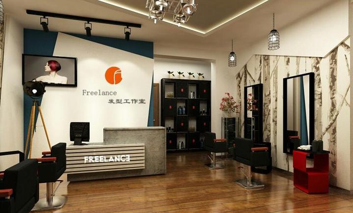Freelance发型工作室